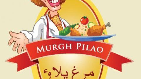 Murgh Pilao – Pakistani Cuisine